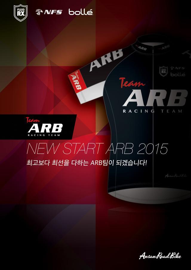 2015 한국오비스 플루이드RX Team ARB 팀복
