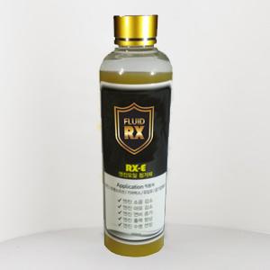 [Photo]RXE-250