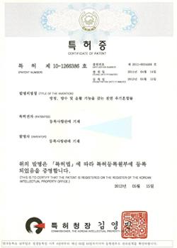 fluidRX 특허증